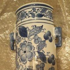 Antigüedades: ANTIGUO JARRÓN DE PORCELANA DE 30 CM. Lote 205786843