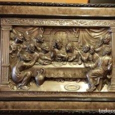 Antigüedades: RETABLO LA ULTIMA CENA DE JESUS, EN LATON COBRE BAÑADO EN PLATA PRINCIPIOS DE 1910. Lote 205815027