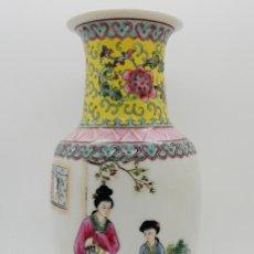 Antigüedades: ANTIGUO JARRÓN CHINO DE PORCELANA. Lote 205827685