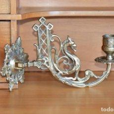 Antigüedades: LAMPARA APLIQAUE DE METAL DE 23 CM DE LARGO POR 15 CM DE ALTO. Lote 206210441