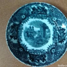Antigüedades: PLATO PICKMAN. Lote 206295693