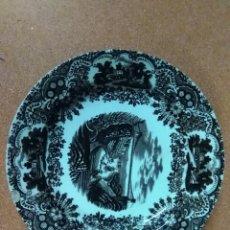 Antigüedades: PICKMAN SIGLO XIX. PUENTES Y BARCOS. MARRON. Lote 206295906
