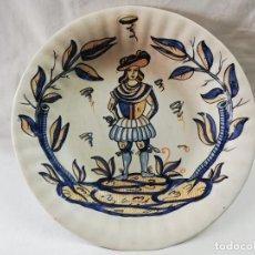 Antigüedades: PLATO CERÁMICA TALAVERA. Lote 206301457