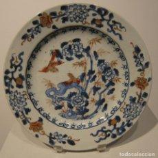 Antigüedades: ANTIGUO PLATO IMARI. JAPON . SIGLO XVIII - XIX. DIÁMETRO 23 CM. DECORACIÓN EN AZUL, ROJO Y DORADO. Lote 206325577