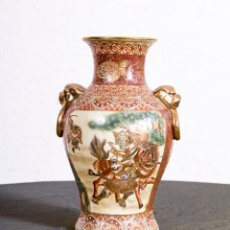 Antigüedades: JARRÓN ANTIGUO CHINO. Lote 206331650