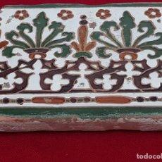 Antigüedades: AZULEJO ANTIGUO DE TOLEDO - ARISTA O CUENCA -. Lote 206331657