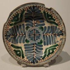 Antigüedades: ANTIGUO PLATO DE MUEL. ARAGON. SEGUNDA MITAD DEL SIGLO XVII. DIAM. 19 CM. AZUL VERDE Y MANGANESO. Lote 206332557