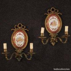 Antigüedades: PAR DE APLIQUES FRANCESES EN BRONCE DORADO. Lote 206342622
