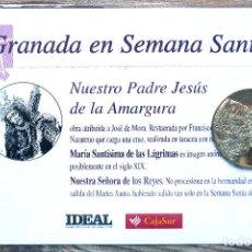 Antiguidades: SEMANA SANTA. GRANADA. MONEDA NTRO. P. JESÚS DE LA AMARGURA. A ESTRENAR. Lote 206344013