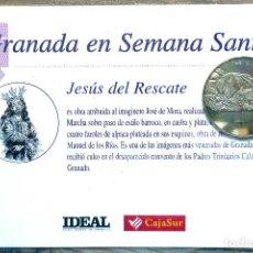 Antiguidades: SEMANA SANTA. GRANADA. MONEDA JESÚS DEL RESCATE. A ESTRENAR. Lote 206344443