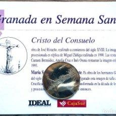 Antiguidades: SEMANA SANTA. GRANADA. MONEDA CRISTO DEL CONSUELO. A ESTRENAR. Lote 206345090