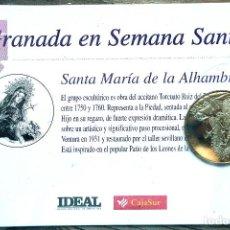 Antiguidades: SEMANA SANTA. GRANADA. MONEDA SANTA MARÍA DE LA ALHAMBRA. A ESTRENAR. Lote 206345582