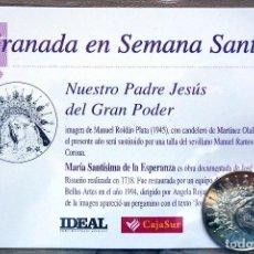 Antiguidades: SEMANA SANTA. GRANADA. MONEDA NTRO. P. JESÚS GRAN PODER. A ESTRENAR. Lote 206354210