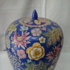 Antigüedades: TIBOR CHINO. Lote 206361245