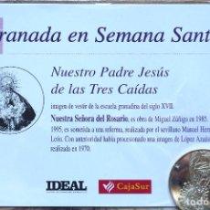 Antiguidades: SEMANA SANTA. GRANADA. MONEDA NTRO. P. JESÚS TRES CAÍDAS. A ESTRENAR. Lote 206400795