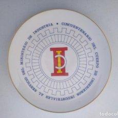 Antigüedades: PLATO DE LOZA-SANTA CLARA-CINCUENTENARIO CUERPO INGENIEROS INDUSTRIALES AL SERVICIO DEL MINISTERIO. Lote 206429426