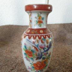 Antigüedades: JARRON PORCELANA CHINA. Lote 206449213