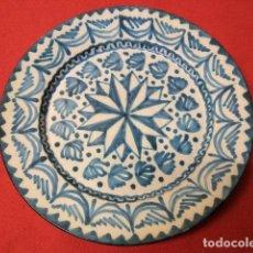 Antigüedades: PLATO CERÁMICA FAJALAUZA ALFAR NUESTRA SEÑORA DE LA ENCARNACIÓN GRANADA. Lote 206461798