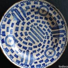 Antigüedades: PLATO MANISES. Lote 206471097