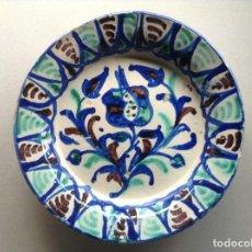 Antigüedades: PLATO FAJALAUZA (1ªMITAD S.XX). Lote 206484528