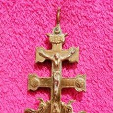 Antigüedades: CRUZ DE CARAVACA SIGLO XVIII. Lote 206495868