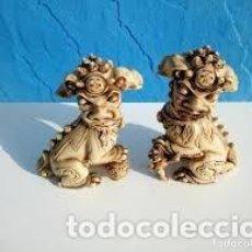Antigüedades: PAREJA DE PERROS DRAGONES DE FO,HECHOS EN RESINA.. Lote 206508813
