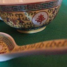 Antigüedades: PORCELANA CHINA MODERNA. Lote 206511773