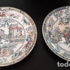 Antigüedades: LOTE DE 2 PLATITOS DE PORCELANA CHINA H & C, CHINESE PATTERN. Lote 206529681