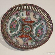 Antigüedades: CUENCO DE MACAO RETICULADO - MUY RARO -. Lote 206544391