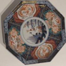 Antigüedades: PLATO JAPONÉS INSPIRACIÓN IMARI. Lote 206546188
