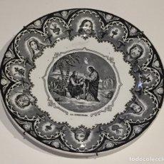 Antigüedades: PLATO MAASTRICHT JESÚS CON SAMARITANA. Lote 206547488