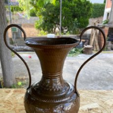 Antigüedades: FLORERO. Lote 206564747