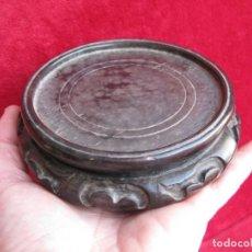 Antigüedades: PRECIOSA PEANA CHINA EN RESINA ACABADO MADERA EN PERFECTO ESTADO. Lote 206831761