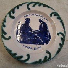 Antigüedades: PLATO DECORATIVO CAPITULACIONES DE SANTA FE, GRANADA 82-92 - 430GR, 19.5CM FAJALAUZA+ INFO. Lote 206831803