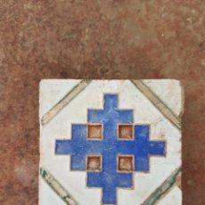 Antigüedades: OLAMBRILLA TRIANA. Lote 206853747