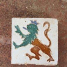 Antigüedades: OLAMBRILLA TRIANA. Lote 206854200