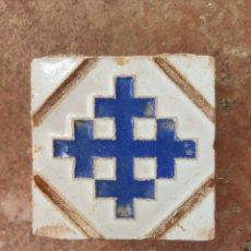 Antigüedades: OLAMBRILLA TRIANA. Lote 206855077