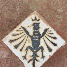 Antigüedades: OLAMBRILLA TRIANA. Lote 206855201