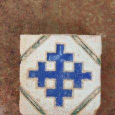 Antigüedades: OLAMBRILLA TRIANA. Lote 206855865