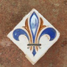 Antigüedades: OLAMBRILLA TRIANA. Lote 206858386