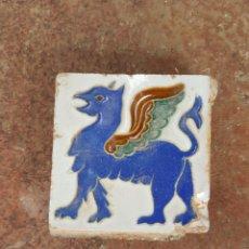 Antigüedades: OLAMBRILLA TRIANA. Lote 206862783