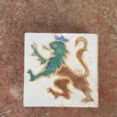 Antigüedades: OLAMBRILLA TRIANA. Lote 206862901