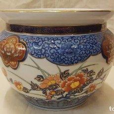 Antigüedades: MACETERO ESTILO CHINO MARCAS EN BASE. Lote 206919678