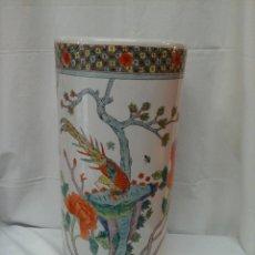 Antigüedades: PARAGUERO PORCELANA CHINA. Lote 206983308