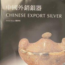 Antigüedades: BONITO Y RARO LIBRO CHINO SOBRE PLATA CHINA DE EXPORTACIÓN. Lote 206992758