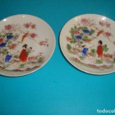 Antigüedades: 2 PEQUEÑOS PLATITOS DE PORCELANA CHINA. Lote 206997625