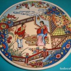 Antigüedades: ANTIGUO PLATO DE PORCELANA CHINA, FINALES DEL SIGLO XX, 14CM.. Lote 207003288
