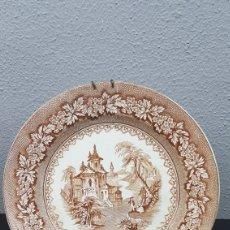 Antigüedades: PLATO SIGLO XIX DE LA REAL FÁBRICA DE SARGADELOS, SERIE VISTAS IMAGINARIAS, MARRÓN. MEDIDA: 24 CM.. Lote 207013071