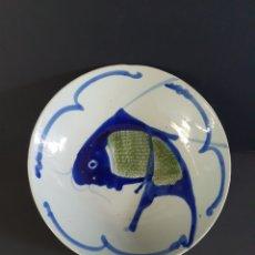 Antigüedades: PLATO CHINO. Lote 207014455