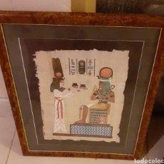 Antigüedades: PAPIRO ENMARCADO. Lote 207043597